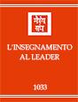 L'Insegnamento al Leader